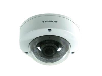 IP Kamera JD-BL1080 DOME IP 2.1 Mp